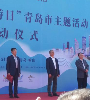 519中国旅游日 青岛市旅游协会向全市旅游行业发出倡议