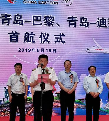 东航举行青岛-巴黎、青岛-迪拜航线首航仪式