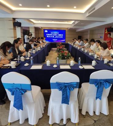 青岛市旅游协会举行庆祝建党100周年主题教育暨2021年第二次会长会议